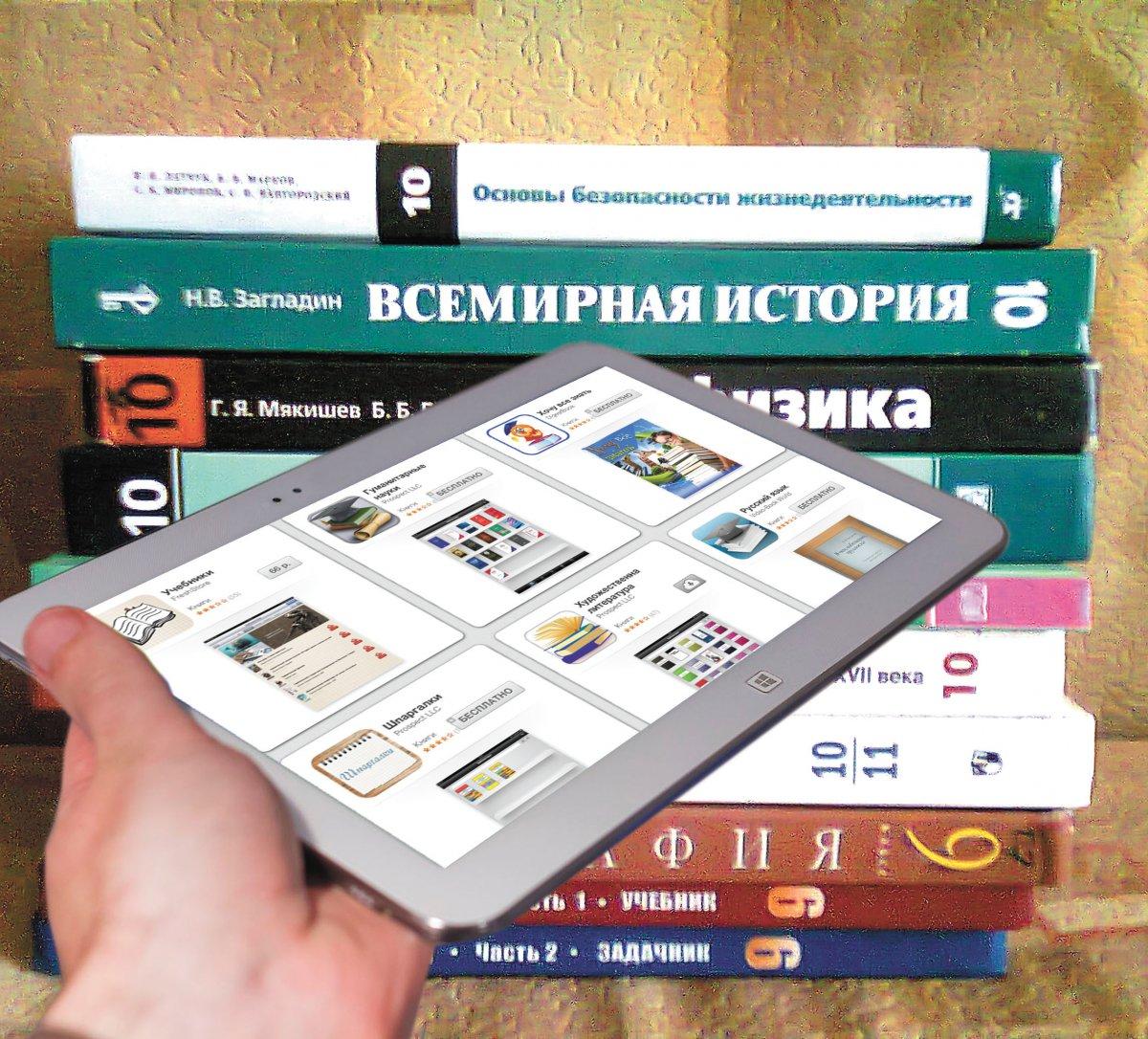 Скачать Школьные Учебники На Электронную Книгу Бесплатно