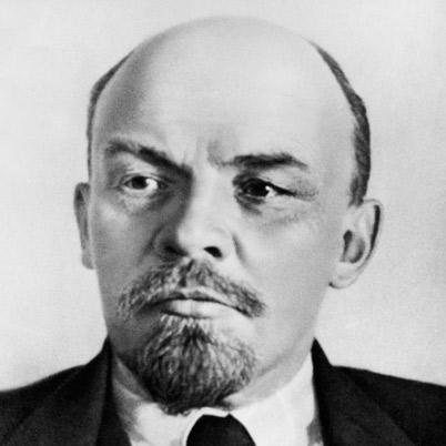 Поздравления - Страница 4 Lenin