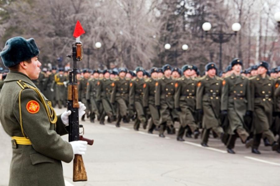❶День защитника отечества армия|Новочеремушкинская 23|Defender of the Fatherland Day - Wikipedia|Defender of the Fatherland Day|}