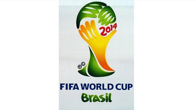 Чемпионат мира по футболу 2014 япония