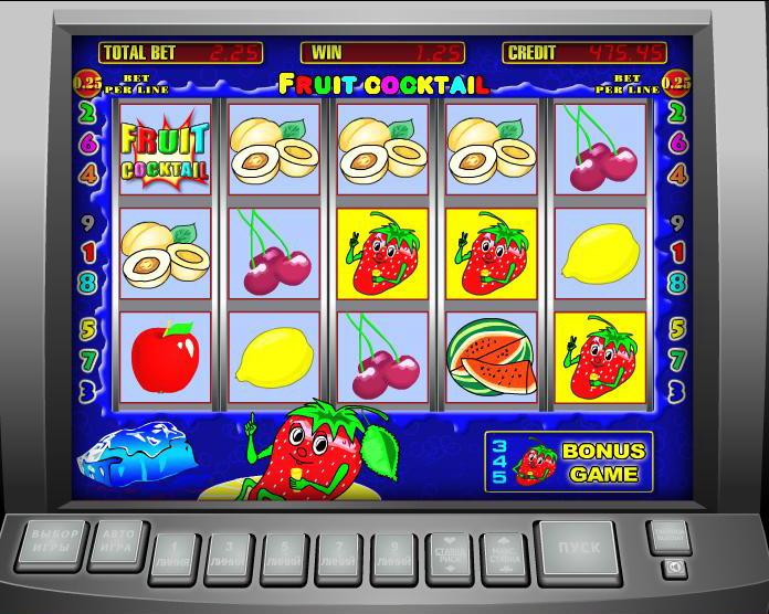азартные игры онлайн бесплатно клубника