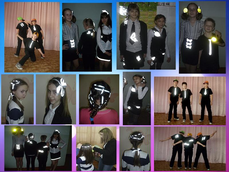 Мастер класс фликеры своими руками из светоотражающей ленты 55