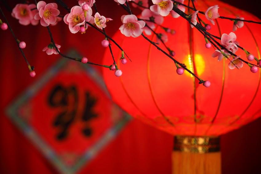 Новый год по лунному календарю 19 февраля