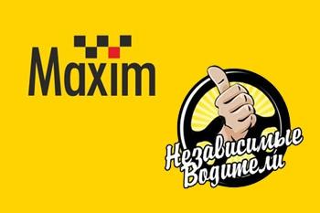 может зарегистрироваться на сайте такси максим комсомольск на амуре для любого