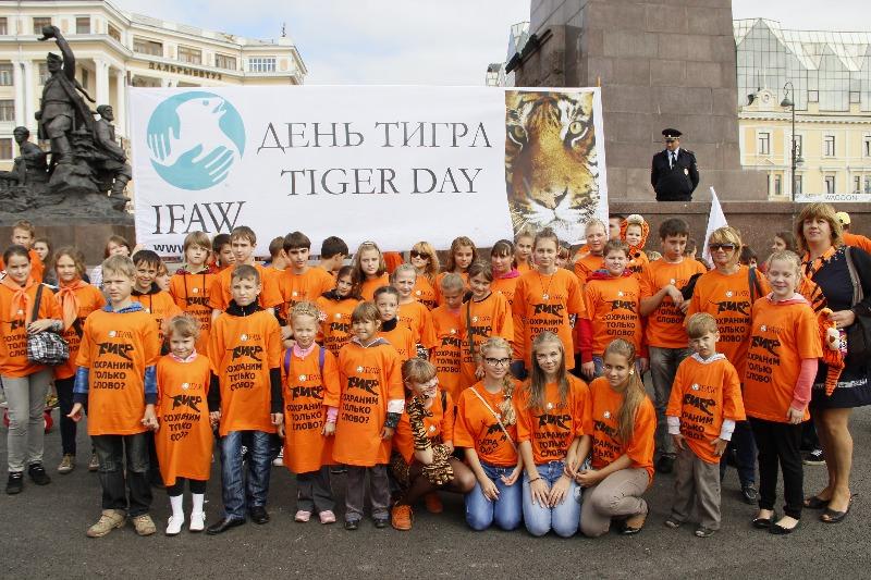 Тигр — Праздничные и выходные дни на