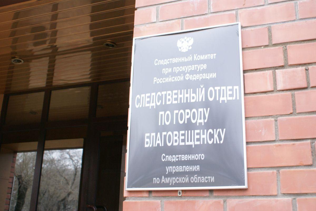 ВБелогорске мужчина убил двухлетню дочь