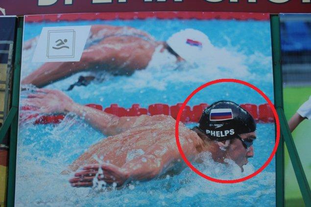 ВБлаговещенске американского пловца Майкла Фелпса выдали за жителя России  набаннере стадиона