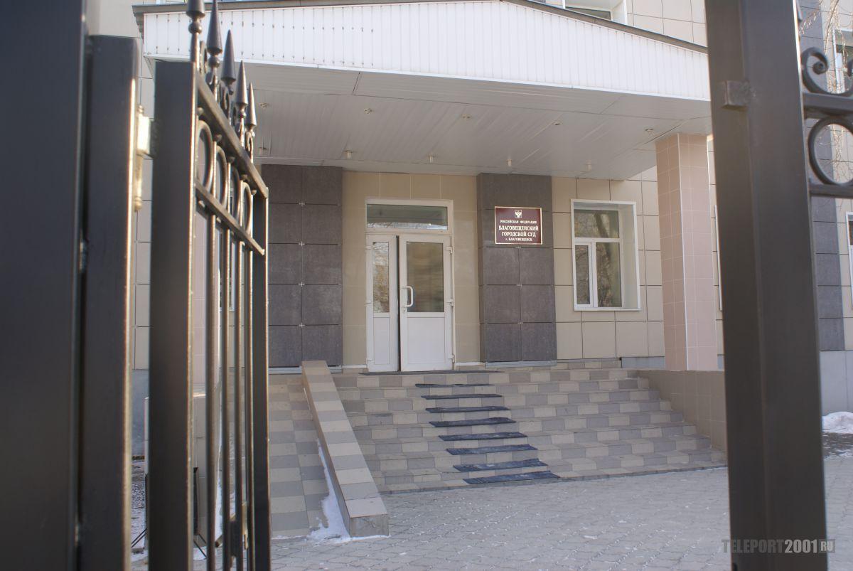ВПриамурье начались судебные слушания поделу обвиняемого вубийстве Веры Захаровой