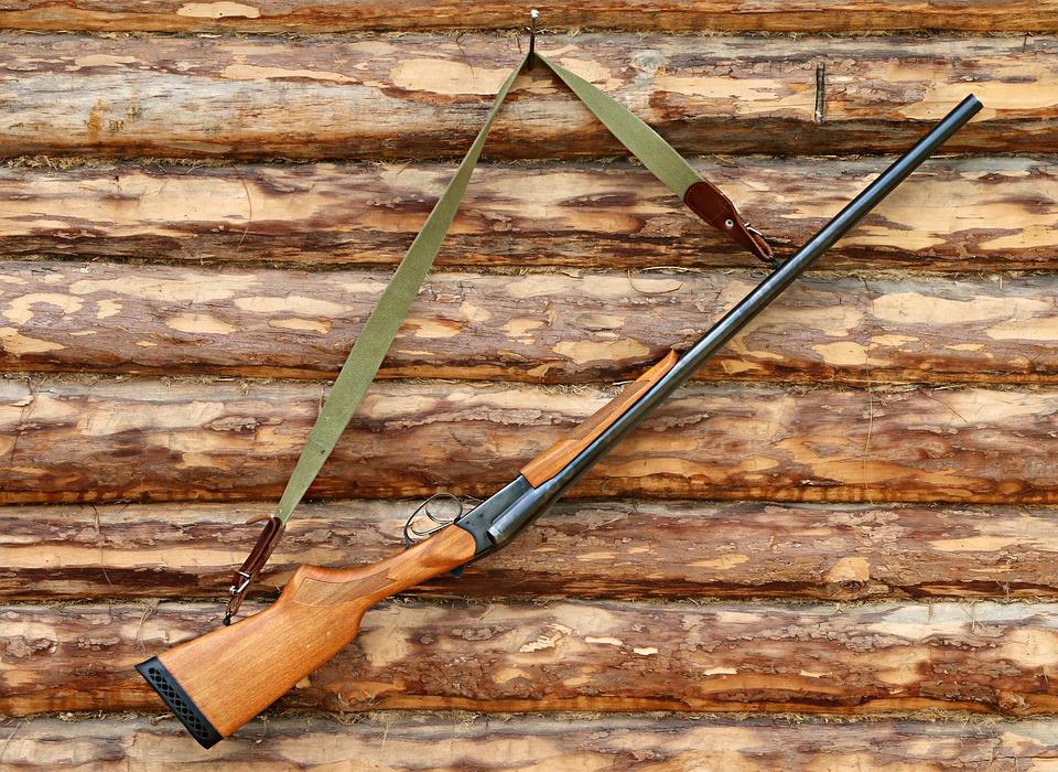 Охотник случайно застрелил своего напарника вАмурской области