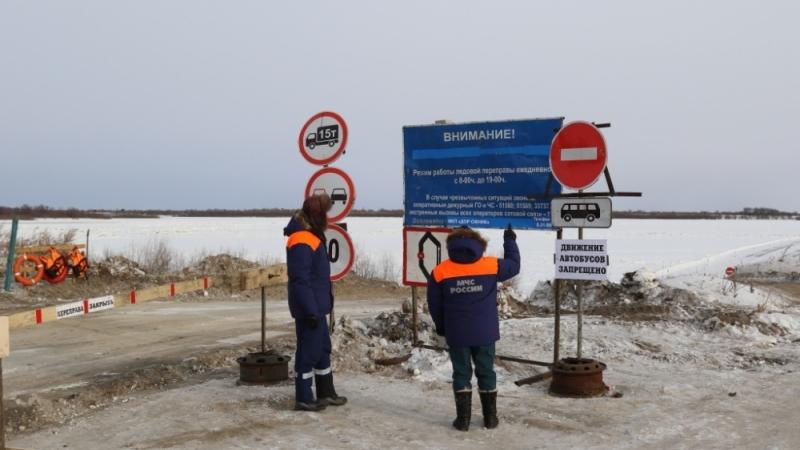 Интернациональную  переправу через Амур между Россией иКитаем открыли для 20-тонников