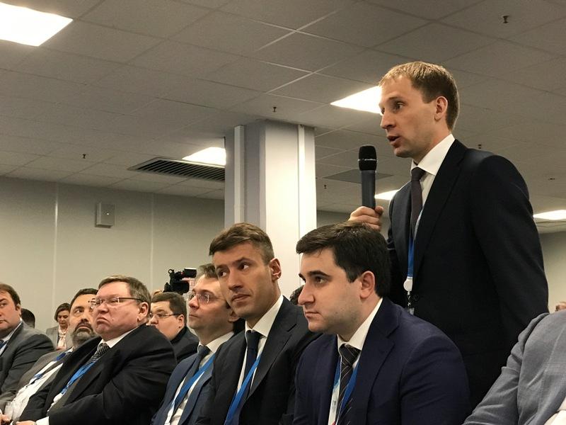 Соглашения осубсидиях попроекту «Городская среда» подписали все регионы