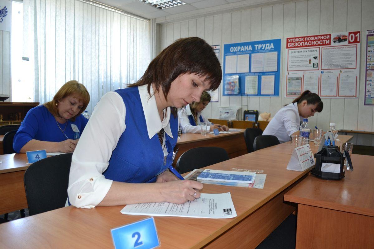 Магнитогорский почтовый оператор связи признан лучшим наЮжном Урале