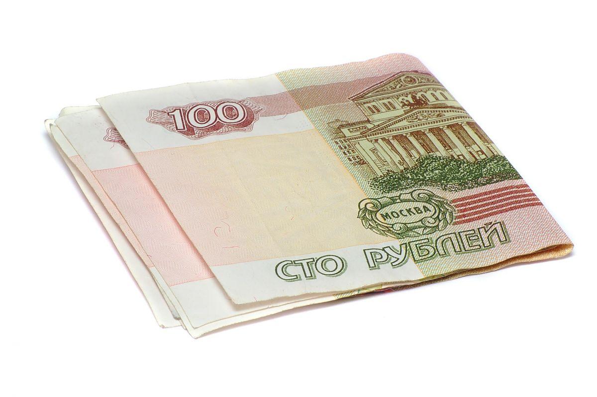МРОТ в Российской Федерации вырос на300 руб.