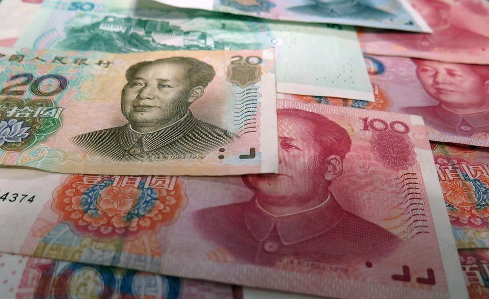 ВБлаговещенске объявили поддельные юани