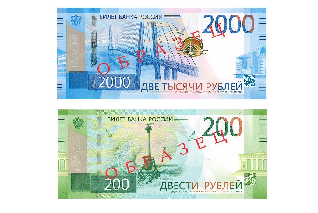 Роспотребнадзор Подмосковья ответит навопросы жителей оновых купюрах погорячей линии