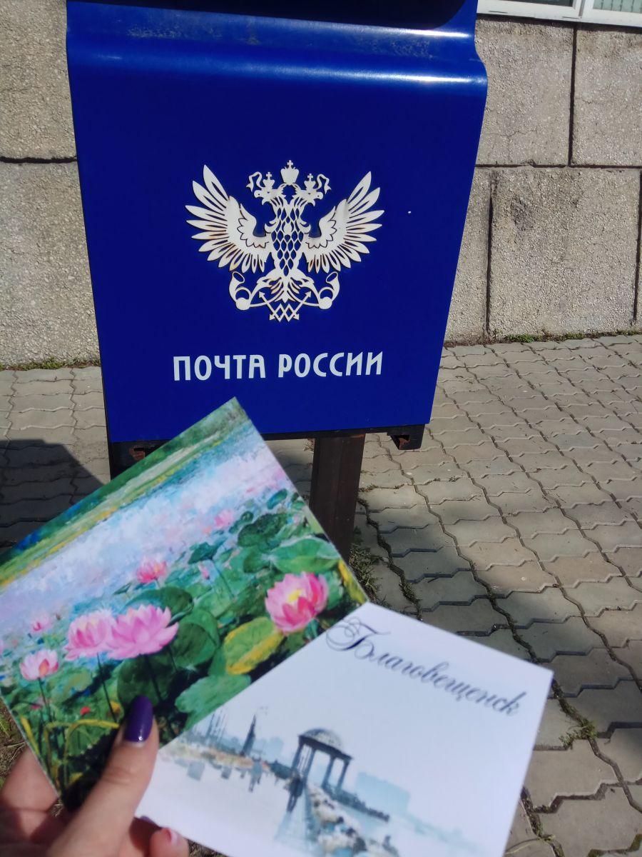 Открытки почта россии 2017
