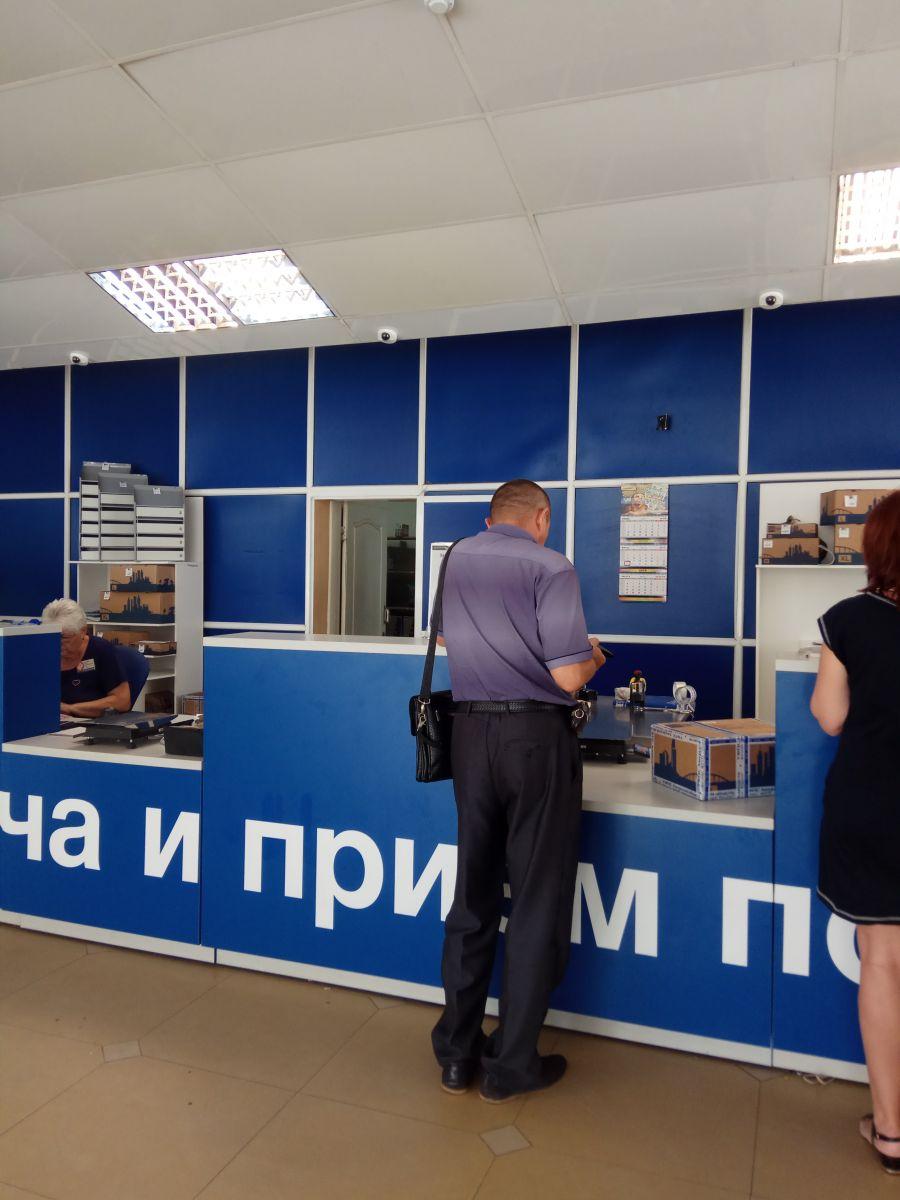 фото объектов почта россии амурская область помощью