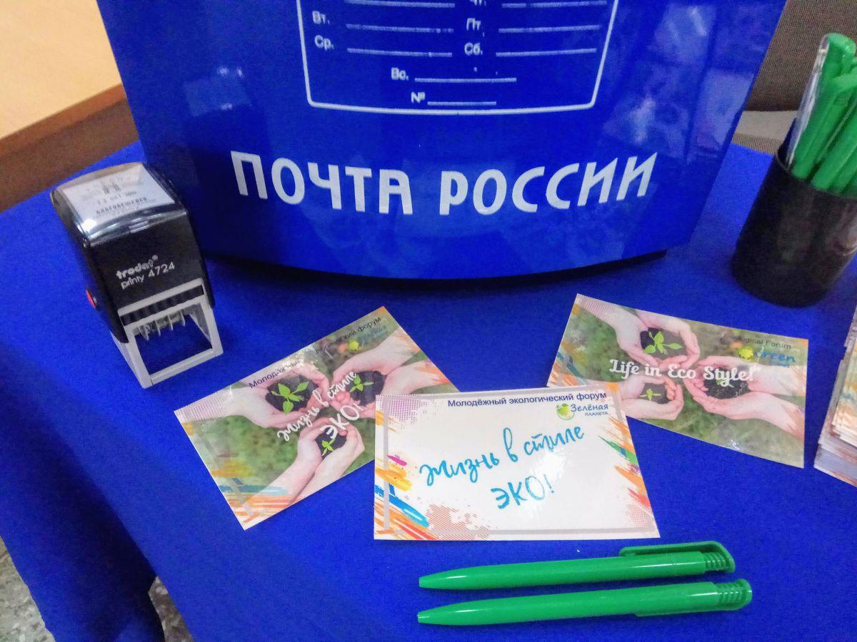 Международным днем, почта россии отправка открыток за границу стоимость
