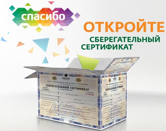Внимание регистрация ккм в ифнс за 1