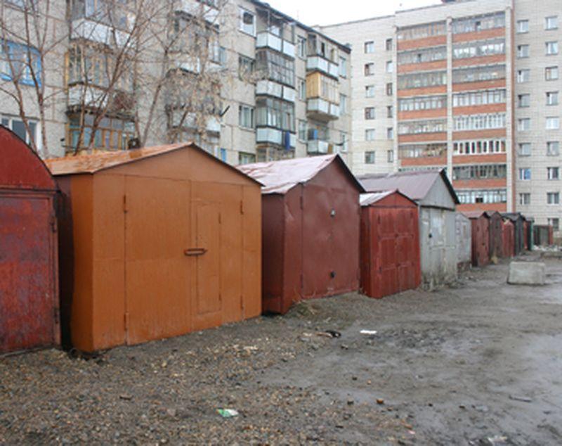 вакансии купить гараж в микрорайоне зелёный город иркутск известные люди именем