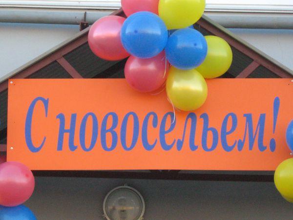 http://www.teleport2001.ru/files/teleport/images/images_146915.jpg