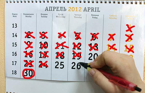 Как считать дни армии