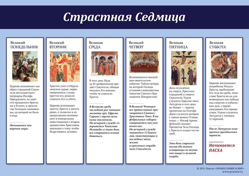 http://www.teleport2001.ru/files/teleport/kalendar.jpg